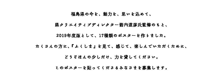 ディレクターメッセージ