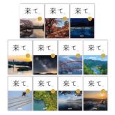 10連ポスター画像