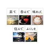 5連ポスター画像